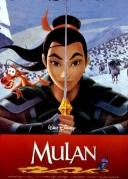 Мулан / Mulan (1998/DVDRip)